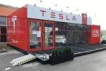 сервісний центр Tesla