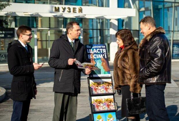 Свідки Єгови, фото з вільних джерел