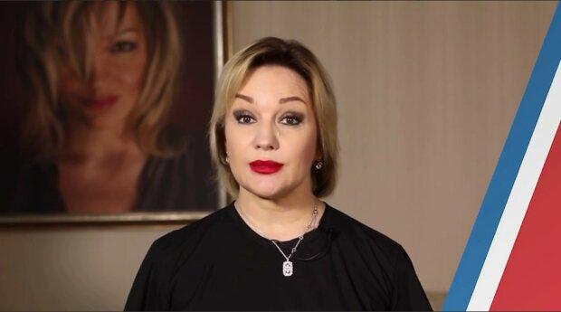 Тетяна Буланова, скріншот з відео