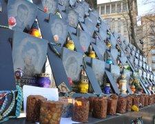 Меморіал Героїв Небесної сотні