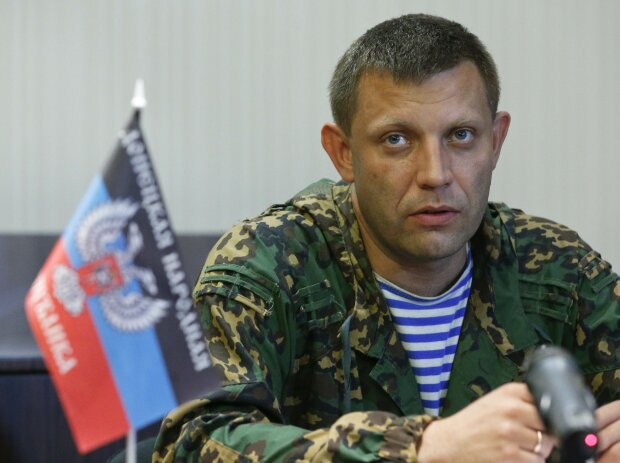 """Кто этот """"самоубийца"""": назван новый главарь ДНР"""