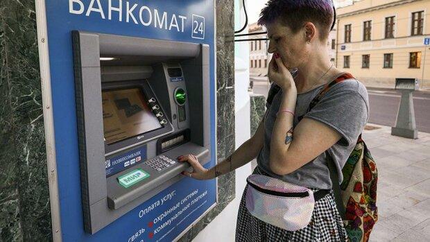 Зарплаты не будет: франковчане осталась у разбитого корыта из-за долгов за коммуналку