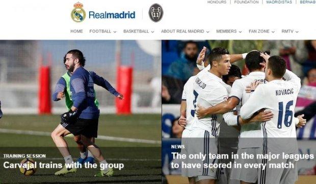 """""""Реал"""" заробить на своєму сайті 500 мільйонів євро"""
