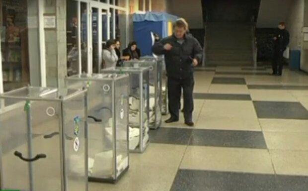 вибори, скріншот з відео