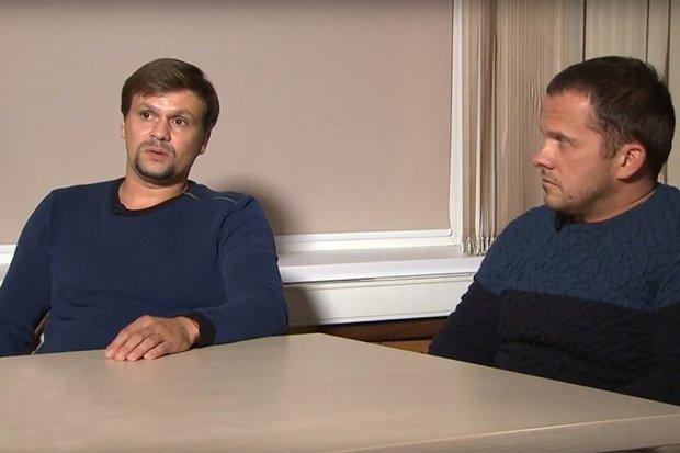 Петров і Боширов