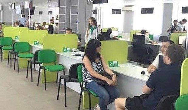 Открытие новых сервисных центров МВД