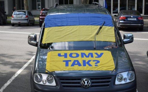 Евробляхи на пути к победе: Рада вводит новые правила растаможки авто