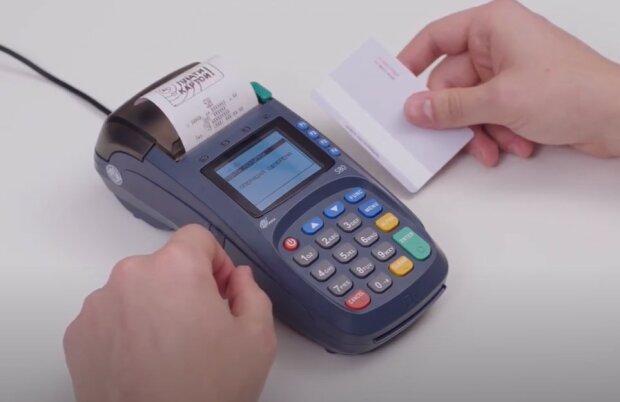 Мошенник разработал целую схему по снятию денег с карточки, скриншот