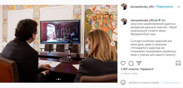 Пост Олени Зеленської в Instagram / скріншот