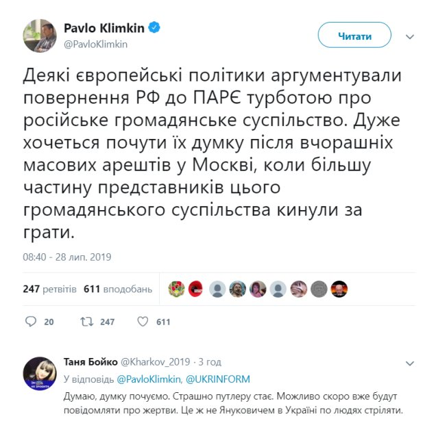 """Клімкін терміново звернувся до Європи після """"Майдану"""" у Москві: це була фатальна помилка"""