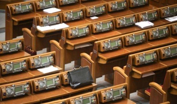 Не нагулялись: депутаты вновь ушли на каникулы