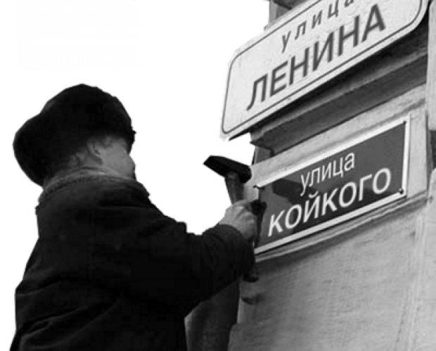 """В столице исчезнут """"московские"""" названия"""