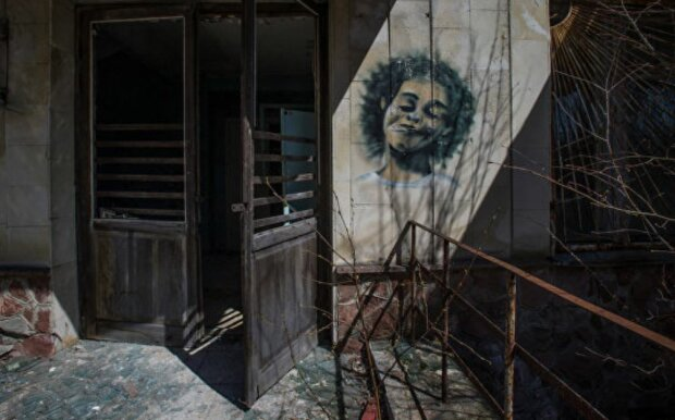 Чернобыль, скриншот: Facebook