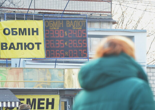 Обмен валют, ГолосUA