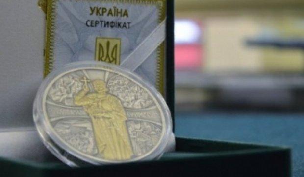 Нацбанк выпустил серебряную монету, посвященную Владимиру Великому