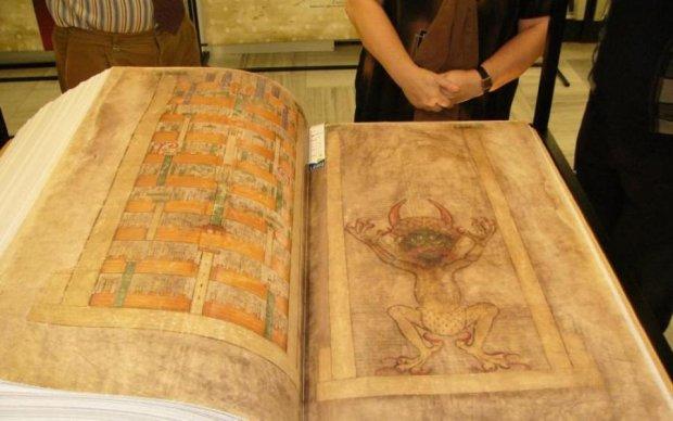 Екстрасенси фатально помилилися: дату кінця світу знайшли у Біблії