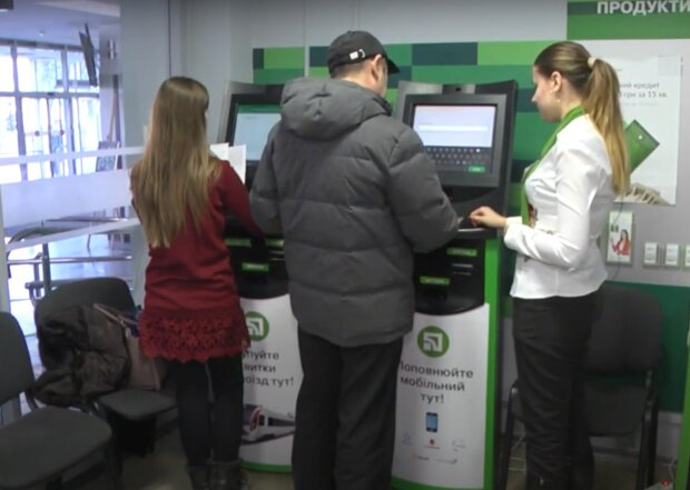Перевод денег, кадр из видео