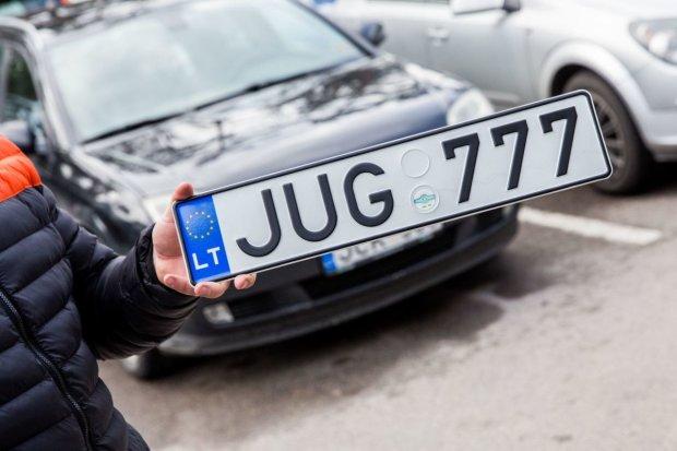 """""""Євробляхер"""" вигадав нову схему ввезення авто: тепер ризикує сісти надовго"""