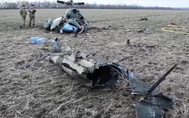 Прокуратура завела дело по факту крушения Ми-2