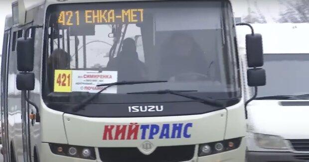 Автобусы в Киеве, кадр из видео, изображение иллюстративное: YouTube