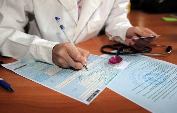 В Україні збільшився розмір лікарняних, ілюстративне фото з вільних джерел