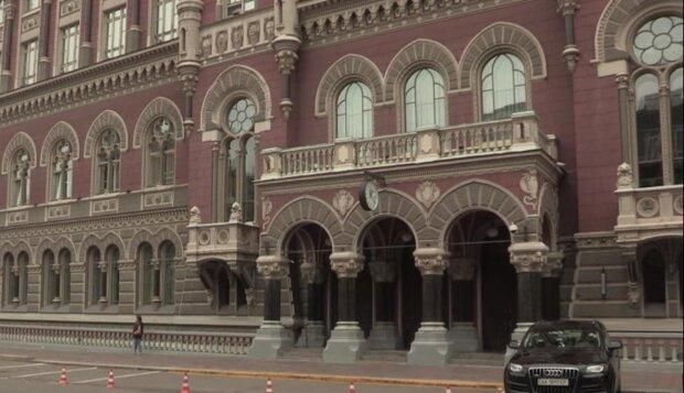 курс валют, скріншот з відео