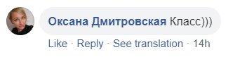 Сеть насмешила забавная фотка Разумкова