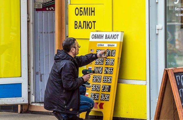 Курс долара на 23 травня розіб'є всі мрії українців
