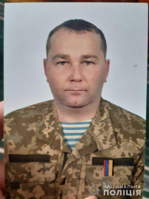 В Тернополе пропал статные военный, особые приметы и фото