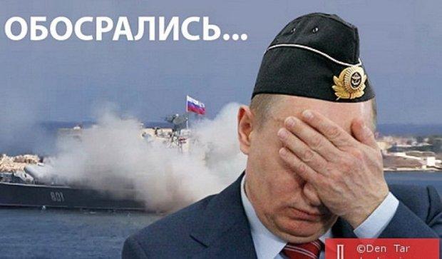 Путин-клоун: фотожабы на провальный запуск ракеты в Крыму