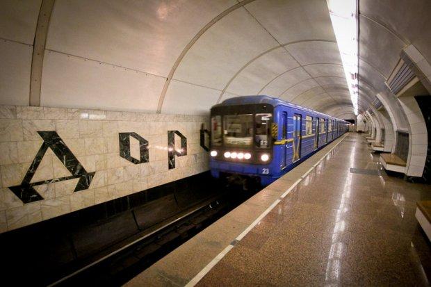 У Києві побудують нове метро: депутати наобіцяли мільярди