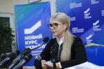 """Тимошенко затіяла велику чистку у """"Батьківщині"""": під ніж пішли не зарплати, а..."""