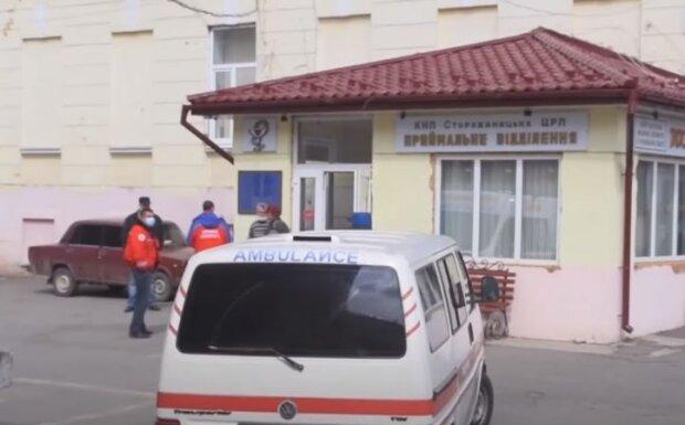 Карантин в Україні, скріншот: YouTube