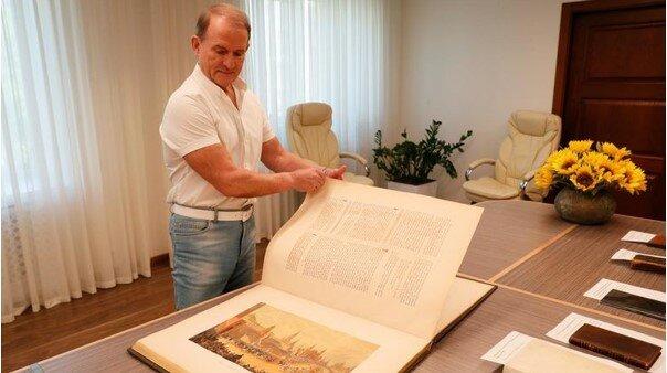 Медведчук показав Біблію Гутенберга, фото прес-служба політика