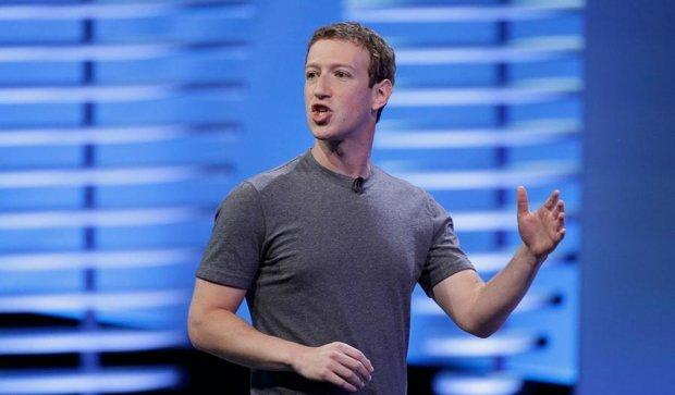 Цукерберг изменит стратегию Facebook