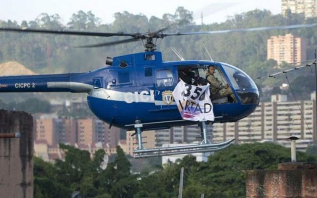 Верховный суд Венесуэлы атаковали с воздуха