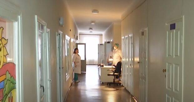 Лікарня, скріншот: Youtube
