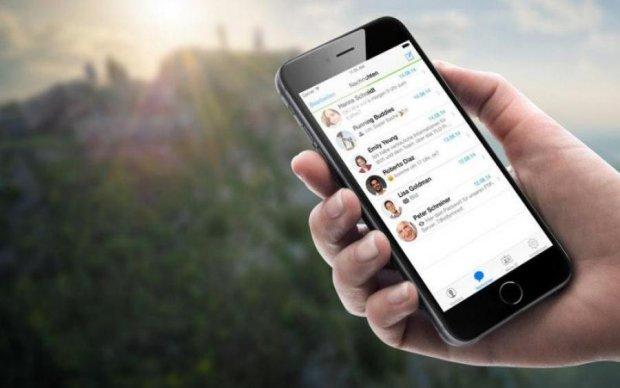 Telegram обзавівся новими функціями: що змінилося