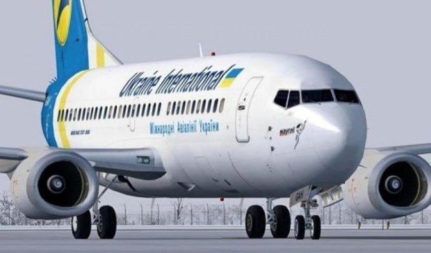 Очередной скандал: МАУ едва не угробил пассажиров