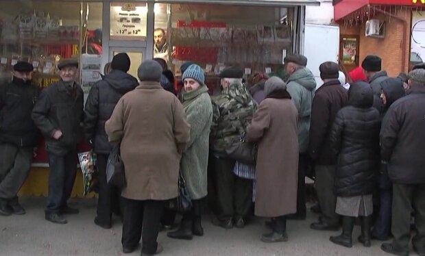 Украинских пенсионеров ждет повышение выплат до 30 тысяч: названы категории