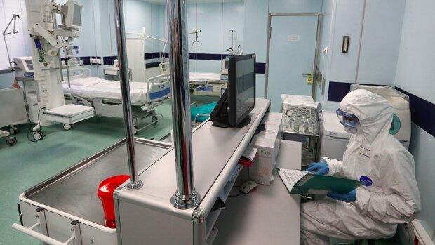 Больница, фото: Информатор