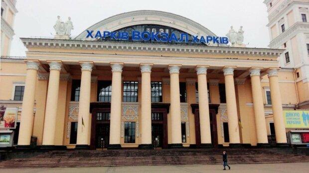 Харківський вокзал, фото: Facebook