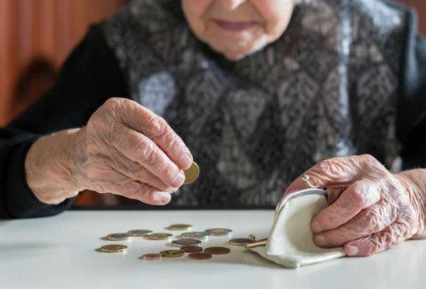 Пенсионный коллапс в Украине: кому не светят выплаты через 10 лет