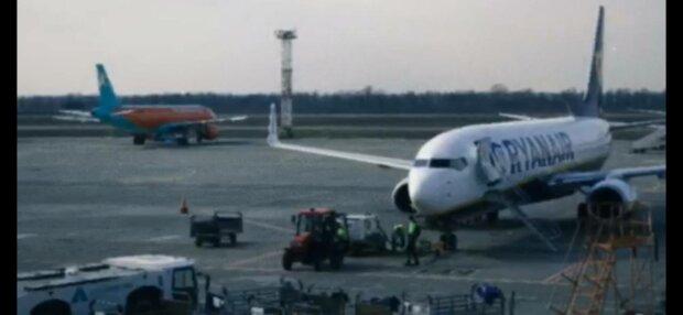 Аеропорт, фото: Знай.ua