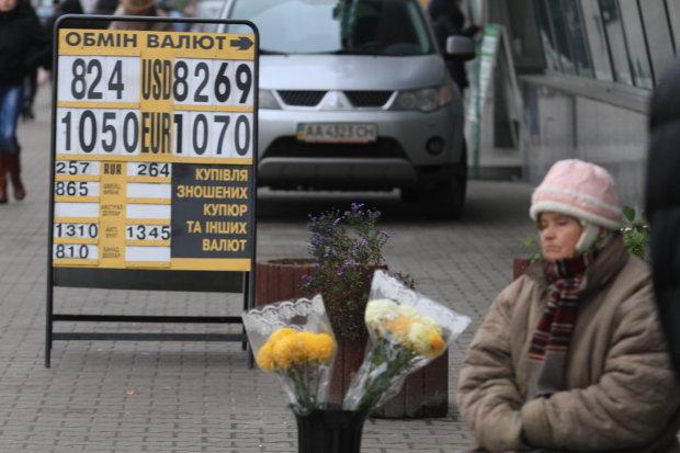Курс долара на 26 лютого спустошить гаманці українців