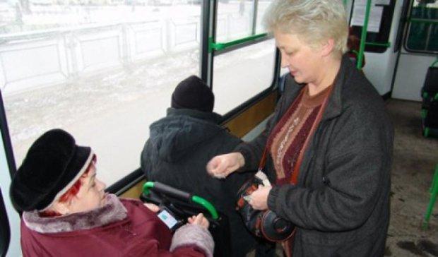 Частині пенсіонерів скасують  пільги на проїзд