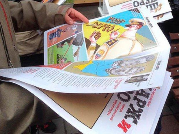 "Российский ""Антимайдан"" создал пародию на Charlie Hebdo"