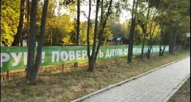 """У Тернополі діти-сироти залишилися без їжі, українці лютують: """"Зеленський, Труш, поверніть гроші"""""""