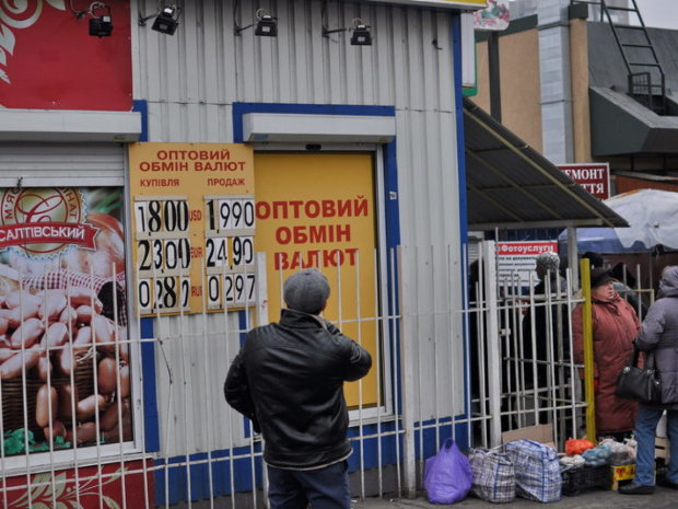 Курс долара на 13 лютого остаточно заплутав українців