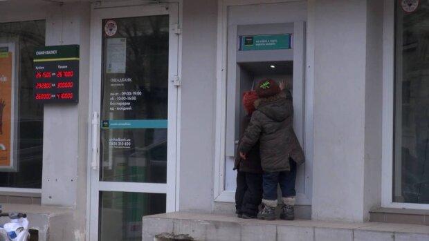Ощадбанк / скриншот из видео